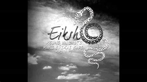 EikshO - Motivācijas vēstule - YouTube