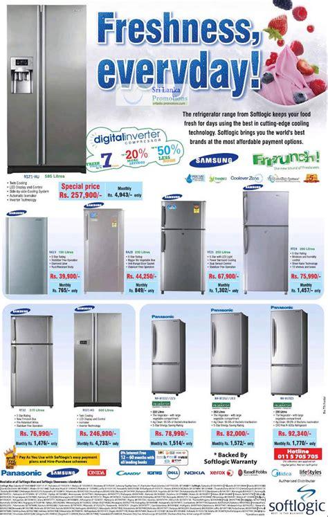 samsung panasonic refrigerators softlogic offers  jul