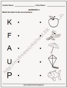 worksheets images worksheets nursery worksheets