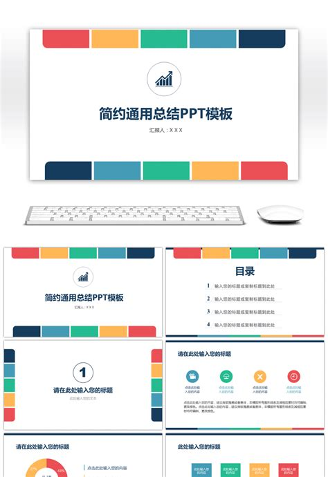 awesome simple business work summary report general report