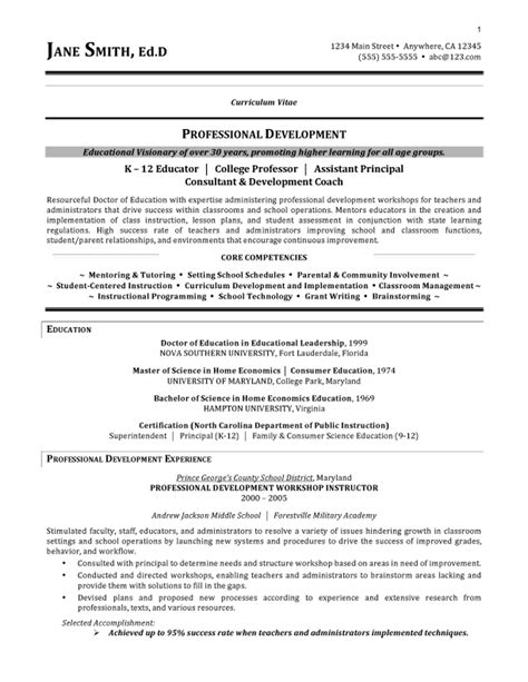 education administration sle resume nardellidesign