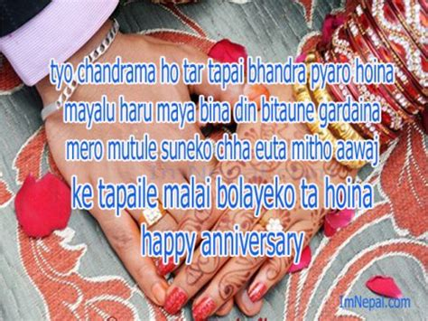 anniversary quotes  parents  law  hindi image
