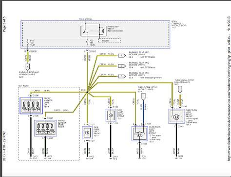 2012 ford f150 supercab interior light wiring diagram 2014