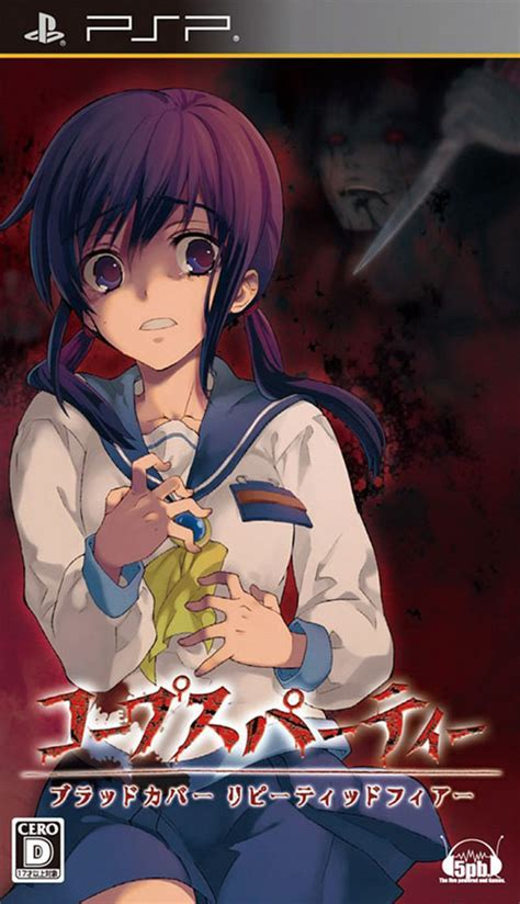 Ruminating On Corpse Party Chic Pixel