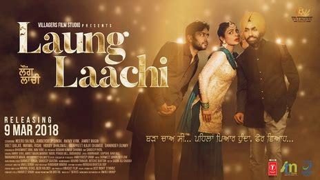 empire cinemas film synopsis laung laachi