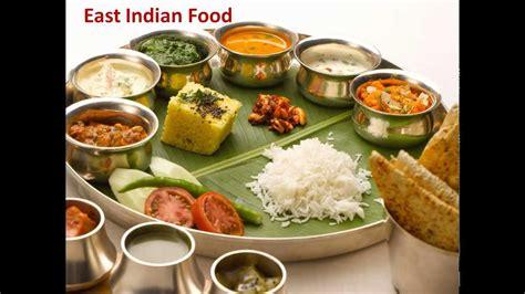 east indian food east indian vegetarian recipes east