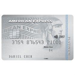 american express platinum credit card march  review