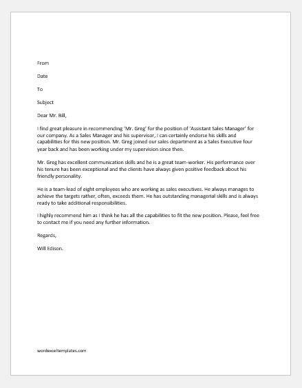 justification letter  boss certify letter