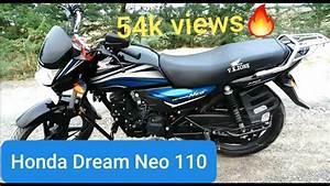 Honda Dream Neo 110cc New Bike With Bs-4 Update