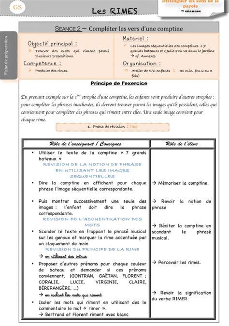 jeux de cuisine de 2012 fiche de préparation sur les rimes la classe de luccia