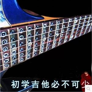 guitar musical alphabet stickers guitar scales stickers With letter stickers for guitars