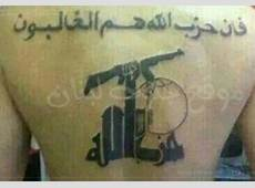 Hezbollah Tattoo Jihad Intel