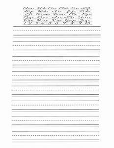 Russian Alphabet Practice Worksheets - serbian cyrillic ...