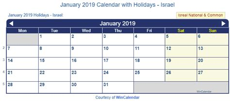 print friendly january  israel calendar  printing