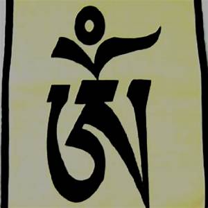 Tibetan Om symbol that represents generosity which ...