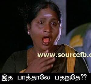 Itha paathaale patharuthee, Whatsapp comment photos ...