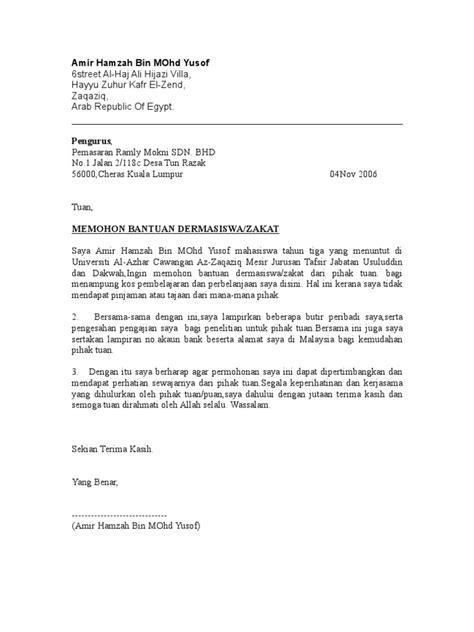 contoh surat rasmi permohonan bantuan kewangan contoh o