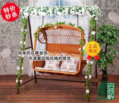 spider rattan chair rattan indoor
