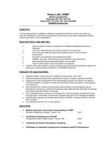 sle resume for phlebotomy with no experience laboratory technician resume sales technician lewesmr