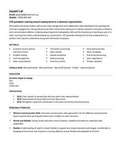 Resume Au by Resume 7 Free Word Pdf Documents