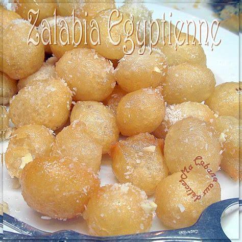 cuisine egyptienne recette zalabia egyptienne recettes faciles recettes rapides de