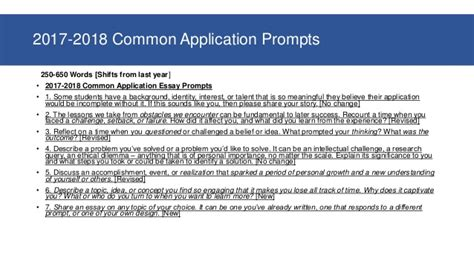 College Application Essay Questions 2017 by 2017 New College Application Landscape