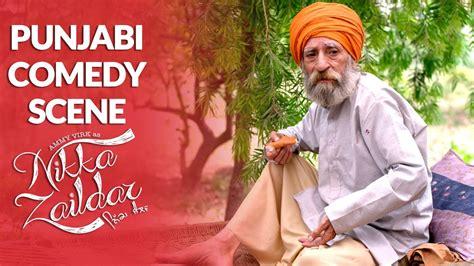 Latest Punjabi Comedy 2017 Ammy Virk Nikka Zaildar