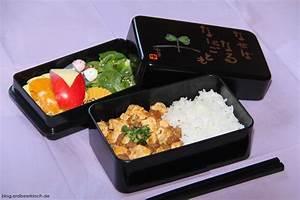 Bento Box Düsseldorf : kirschkuchen bento bento 44 mabo tofu ~ Watch28wear.com Haus und Dekorationen