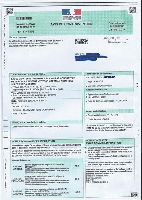 tarif amende excès de vitesse la pompe 224 fric des amendes d exc 232 s de vitesse sur la route pour une nouvelle forte