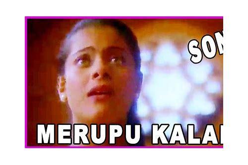 Merupu kalalu songs free download 1997 telugu movie.
