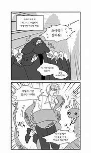 사귀기 시작한 지 얼마 안 된) 해리드레 / 사귀고 처음 있었던 말다툼」 예옴の漫画   해리포터 아트 ...