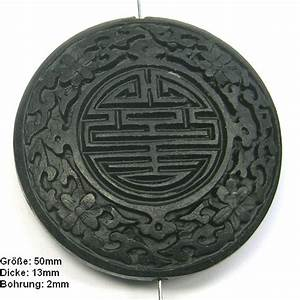Japanisches Zeichen Für Glück : 1 st ck lackperle chinesisches schriftzeichen doppeltes gl ck schwarz 50mm dicke 13mm bohrung ~ Orissabook.com Haus und Dekorationen