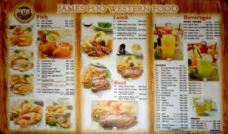 James Foo Western Food Menu