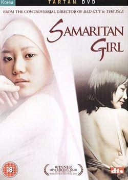 Jual Secret Hypnotized semi murah jual dvd semi korea terbaru dan murah