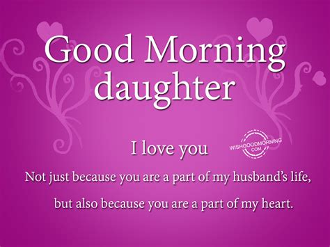 Good Morning To My Daughter Quotes