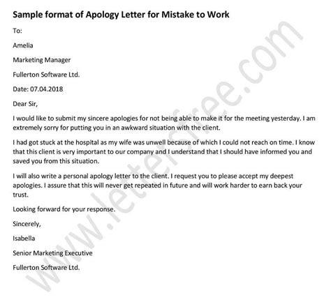 apology letter  mistake  work tips  write apology