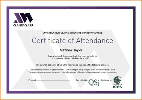 sample training certificate template qualads