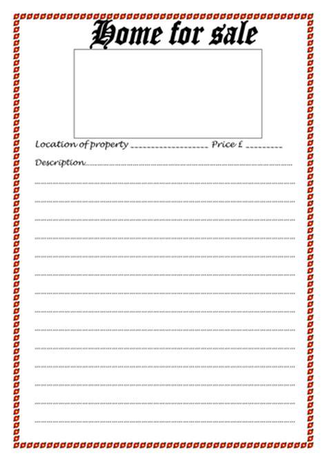 blank  saletemplate  ljj teaching resources