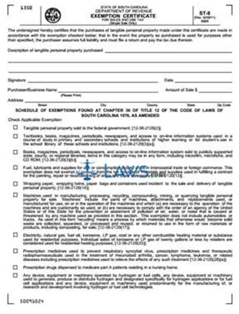tax exempt form sc form st 8 exemption certificate for sales and use tax