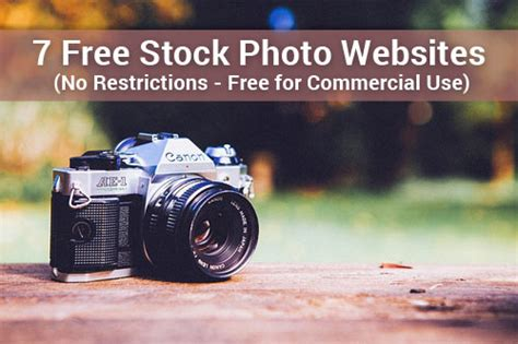 absolutely  stock photo websites