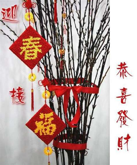 craft ideas for decorations best 25 asian decorations ideas on 6183