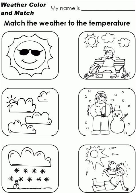 HD wallpapers free summer worksheets for kindergarten