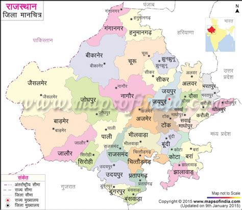 political map  rajasthan state printable map
