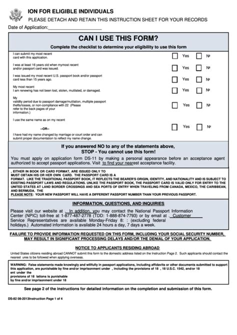 form ds 82 u s passport renewal application for eligible individuals printable pdf