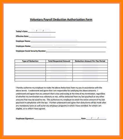 payroll discrepancy form template pay stub format