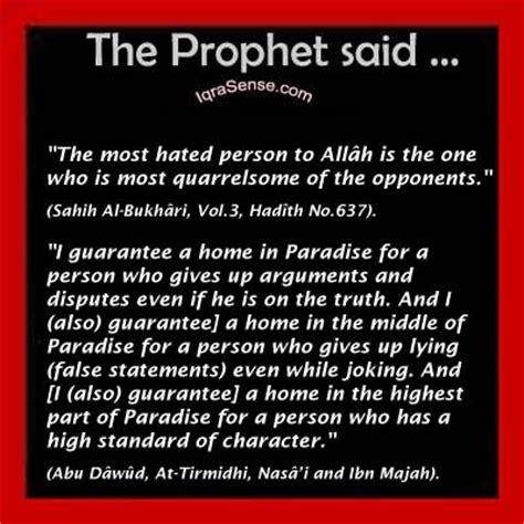 islamic habits  excellenceavoid  quarrelsome