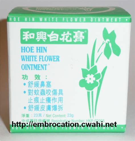 Hoe hin white flower ingredients in diet mightylinksfo