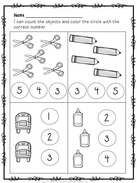 school objects worksheet for kindergarten kindergarten assessment activities freebie included