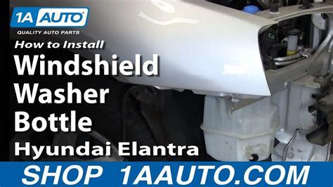replace windshield washer reservoir   hyundai