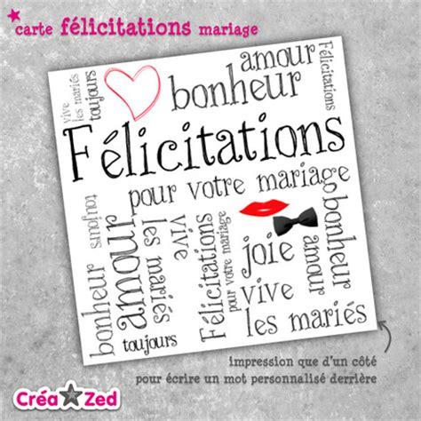 carte felicitations mariage à imprimer chez vous carte de félicitations mariage nœud papillon bouche originale classique